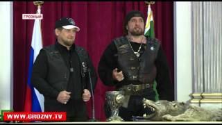 """Рамзан Кадыров пригласил """"Ночных волков"""" на шашлык."""