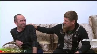 Рамзан Кадыров вместе с соратниками побывал в гостях у своего одноклассника Хангира Такаева