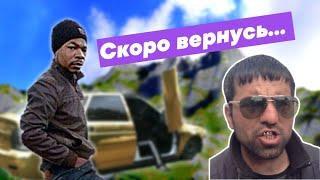 Уехал в Дагестан / Minecraft приколы / Майнкрафт 1.14