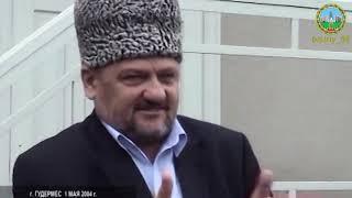 АХМАТ-ХАДЖИ КАДЫРОВ - ГЕРОЙ НАЦИИ