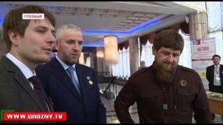Рамзан Кадыров посети Всероссийский форум русского языка и литературы, проходящий в Грозном