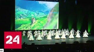 Дни культуры Чеченской республики проходят в Москве - Россия 24