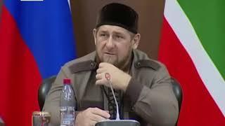 Рамзан Кадыров ты уволен