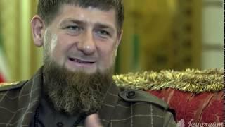 Рамзан Кадыров: У меня особое отношение к Казахстану