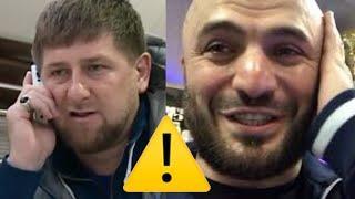 Рамзан Кадыров звонит Магомеду Исмаилову | Кадыров конфликт Тимати Хабиб Крид