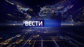 Вести Число жертв в Магнитогорске увеличилось до 38 от 03.01.19