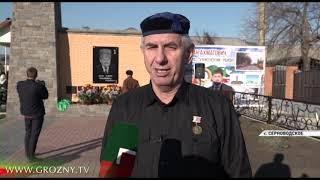 В  Сунженском районе открыли мемориал памяти Первого Президента Чечни Ахмата-Хаджи Кадырова