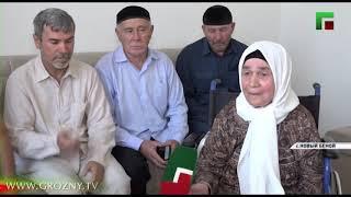 Фонд Кадырова построил дом для племянницы иорданского генерала чеченского происхождения Ахмада Рамзи