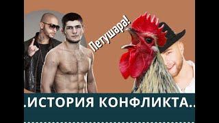 Кадыров, Тимати, Хабиб и Егор Крид (отменил концерт) КОНФЛИКТ ИСТОРИЯ (Доренко)