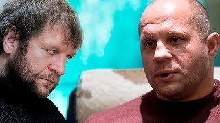 Разборки между Федором и Александром Емельяненко