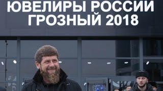Рамзан Кадыров В субботу в Грозном состоялись два больших события