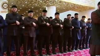 Пятничная молитва  Рамзан Хаджи Кадыров  05.05.2017