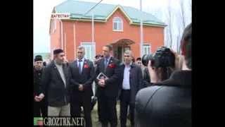 В Бамматюрте появилась улица имени Ахмата-Хаджи Кадырова