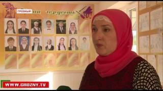 В школах искусств Чеченской Республики началась приемная компания