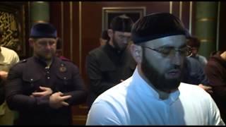 Рамзан Кадыров - Утренняя молитва