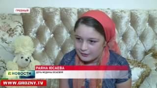 В галерее имени Ахмата – Хаджи Кадырова состоялась выставка чеченского мастера Медины Юсаевой