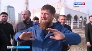 Вести Чеченской Республики 12.03.19