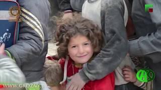 Специальный репортаж к 15-летию Фонда им. А.-Х. Кадырова. Сирия
