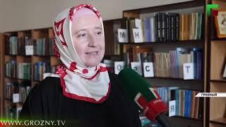 В Чечне активными темпами реализуются проекты в рамках Национального проекта «Культура»