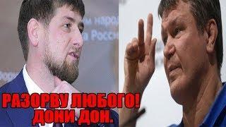 Буду Рвать за Хабиба Кадыров вмешался в Конфликт Тактарова и Отца Хабиба.