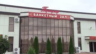 г. Грозный Ресторан Триумф