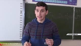 Фонд Кадырова закупил для республиканских школ необходимое оборудование