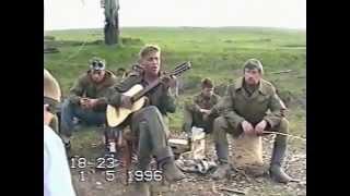 Чечня в огне 1 5 1996 год Песни бойца под гитару