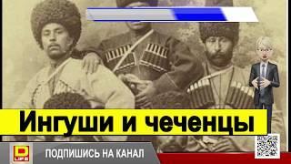 В чем единство братских народов?