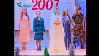 Азиза Этиева - Ахмад-Хаджи