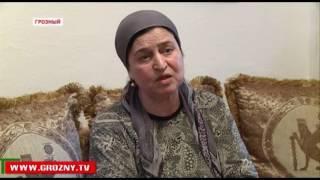 Несколько жителей Чечни получили помощь от Регионального общественного фонда имени Кадырова