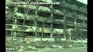 РУИНЫ  ГРОЗНОГО .1997. A. Kuprin
