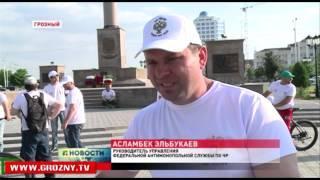 Велоклуб «Горец» принял участие в праздновании 25-летия антимонопольной службы России