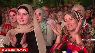 Рамзан Кадыров посетил сольный концерт артистки чеченской эстрады Радимы Хаджимурадовой