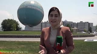 Фонду имени Ахмата Хаджи Кадырова 15 лет