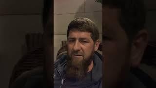 Рамзан Кадыров об Имаме Шамиле. (Обращение к Дагестанцам)