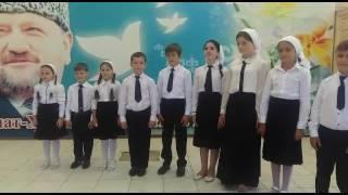 Мероприятия посвященное ко дню рождения первого Президента ЧР, Героя России Ахмата-Хаджи Кадырова