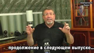 Кадыров и Имам Шамиль.  часть первая
