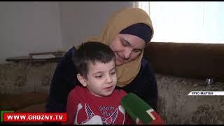 Региональный общественный Фонд имени Ахмата-Хаджи Кадырова обеспечит лечение семьям из Урус-Мартана
