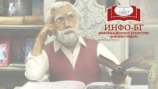 Учитель года России Алихан Динаев. Презентация учебного пособия «Обществознание»