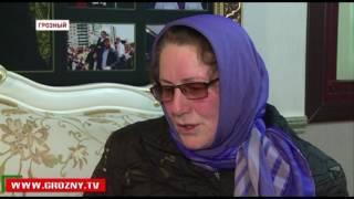 Фонд Кадырова оказал денежную поддержку двум тяжелобольным жительницам Чечни