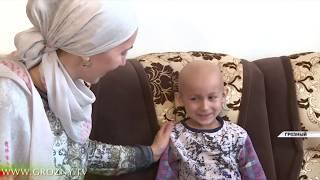 Фонд Кадырова оказал помощь четверым жителям Чечни в иногороднем лечении
