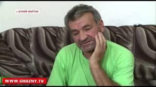 РОФ имени Ахмата-Хаджи Кадырова оказал помощь жителю Ачхой-Мартана