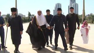 В Чечню прибыла делегация Всемирной исламской лиги.
