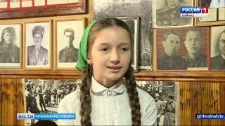 Вести ЧР - Экскурсия школьников в музей А Мамакаева (чеч)