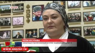 Вечер «Славные сыны Отечества», приуроченный ко Дню защитника Отечества, прошел в Грозном