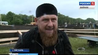 Вести Чечни - Рамзан Кадыров проинспектировал строительство в Ойсхара (Амерхан Исмаилов) - Чечня