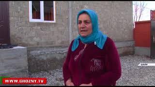 Фонд Кадырова построил малоимущей семье из Шали дом