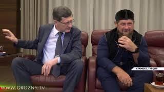 Рамзан Кадыров в Турции встретился с шейхом Мухаммадом Эфенди