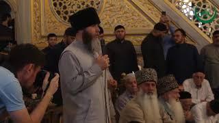 Маджлис приуроченный к 207-летию со дня рождения великого Авлия, Шейха Кунта-Хаджи Кишиева