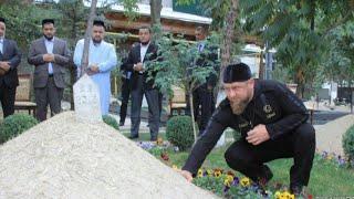 Поездка Рамзана Кадырова на могилу Пророка Мухаммад ( С, А, В ) Джигить ☝
